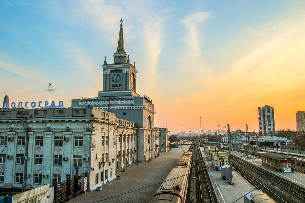 Вокзал Волгограда