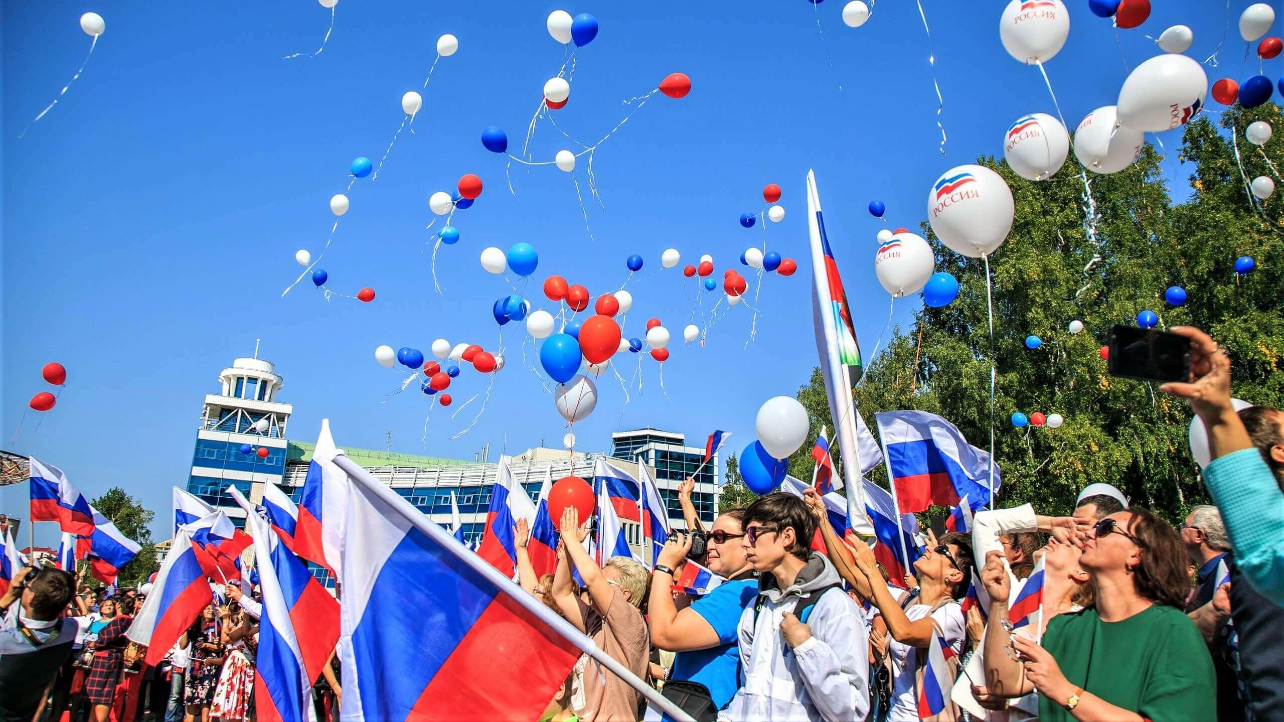 День России на улицах
