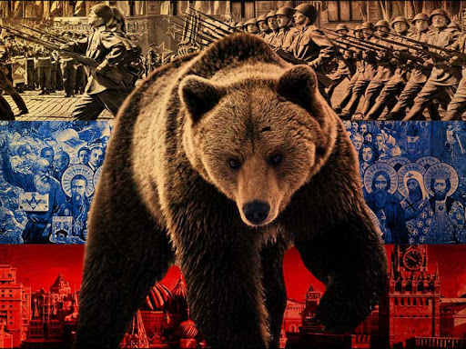 Медведь и Россия