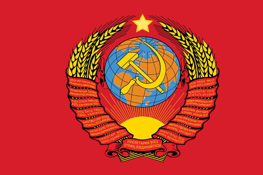 Герб СССР на флаге
