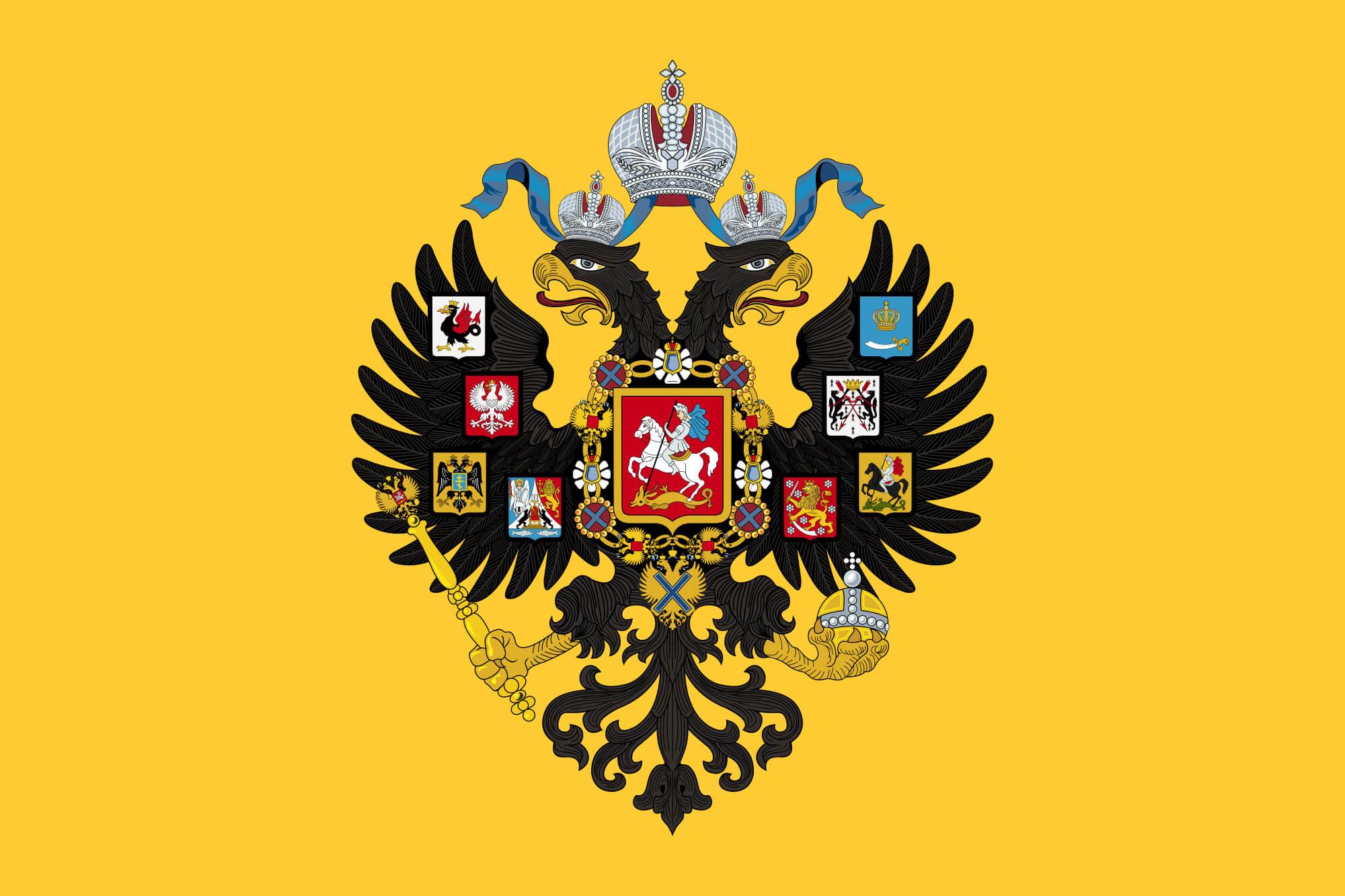 Герб Российской Империи на флаге