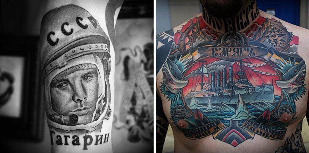 Татуировки России